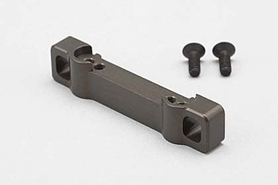Rear Suspension Mount RF (Front Side)