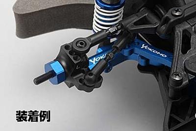 Yokomo Aluminum Steering Block for 2WD Drift Car (L/R)