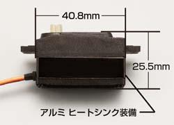 Yokomo SP6099 Low Profile Drift (0.09s/9.0kg/6.0V) Coreless Servo