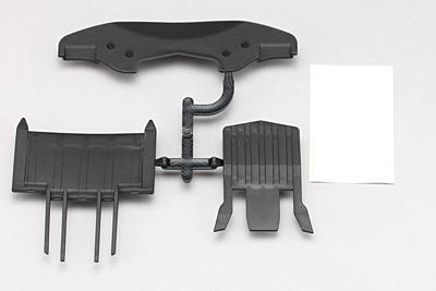 YD-2/YD-4 Front & Undertray Diffuser Set