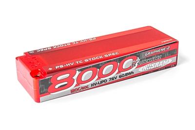 Nosram P5-HV TC Stock Spec GRAPHENE-2 8000mAh Hardcase Battery - 7.6V LiPo - 120C/60C