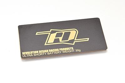 Revolution Design Ultra Shorty Battery Weight (Brass/30g)
