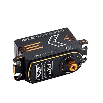 SRT BH815S Low Profile (0.055s/13kg/7.4V) Brushless Servo