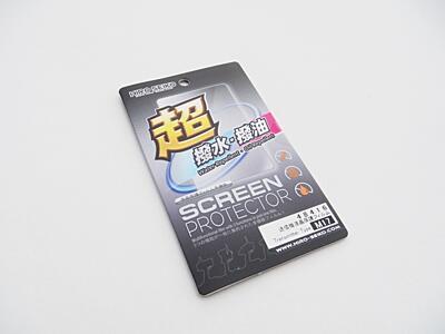 Hiro Seiko M17 Transmitter Screen Protector