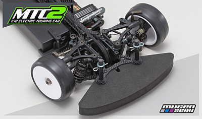 PRE-ORDER - Mugen Seiki MTC2 1/10 Electric Touring Car Kit (Aluminum Chassis) + GIFTS
