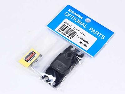 Sanwa PGS-CL Servo Upgrade Kit (Upper Case, Alu Bearings, Rubber Ring & Label)