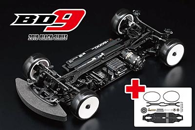 Yokomo BD9 Touring Car Kit + Arrowmax Medius MID CARBON Conversion Kit