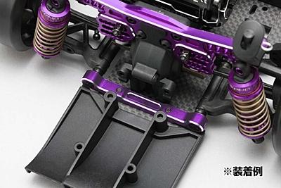 YD-2 Aluminum Adjustable Suspension Mount Set (Purple/Bevel Edge)