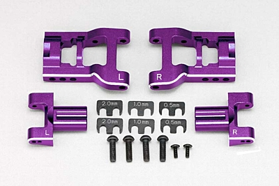 "YD-2/YD-4 Aluminum Adjustable Rear Short ""H"" Arm Kit (Purple/Bevel Edge)"