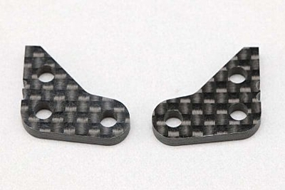 YZ-2T Steering Block Plate 0.5mm Offset (Graphite·2pc)